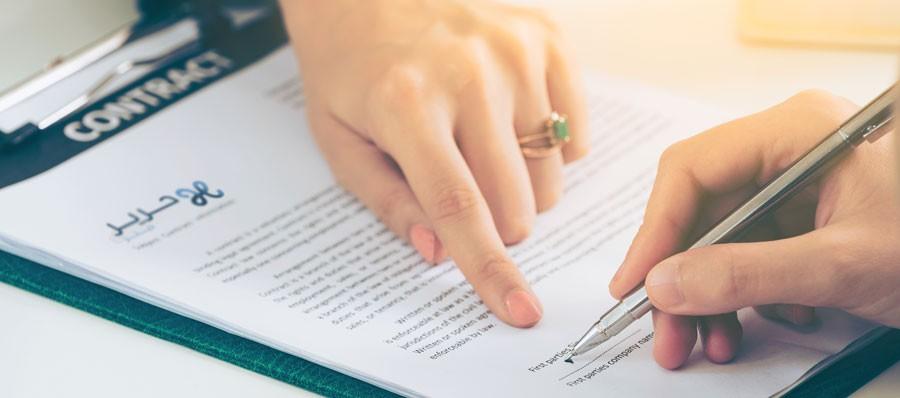 اتفاقيات الشركاء المسوقون بالعموله