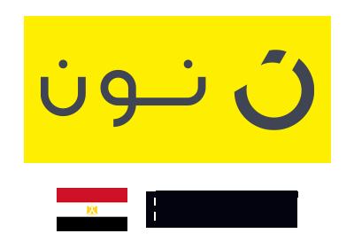 برنامج (نون (مصر) للتسويق بالعمولة